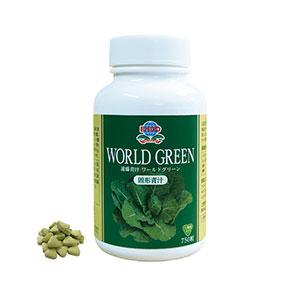 ワールドグリーン固形青汁ボトル入り
